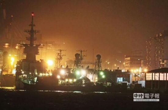 """台军称将全程掌握""""辽宁号""""航舰群动态,在基隆港停泊的台海军巡防舰夜间仍灯火通明。图片来源:台湾《中时电子报》"""
