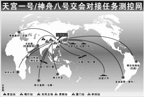 由陆基测控站、测控船与中继卫星组成的中国航天测控网络已覆盖全球(新华社)