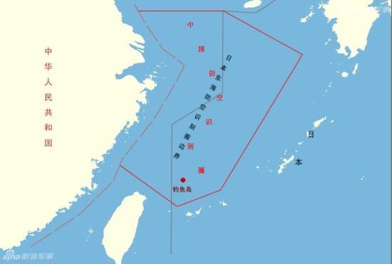 中国东海防空识别区