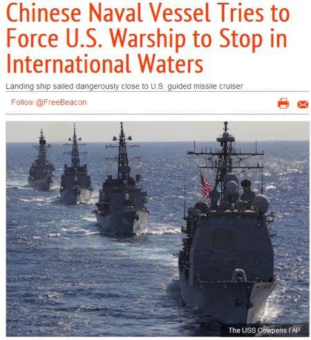 美媒《华盛顿自由灯塔》报道截图