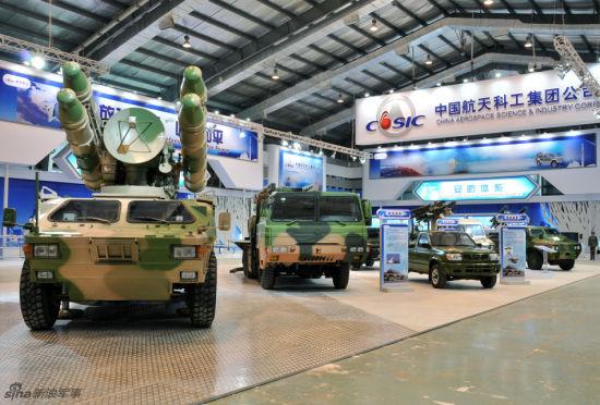 俄媒称航天科工是中国最大的导弹武器研制和生产商