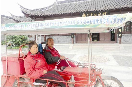 """资料图:网名为""""中国老俩口低碳游世界""""的中国老夫妇。"""