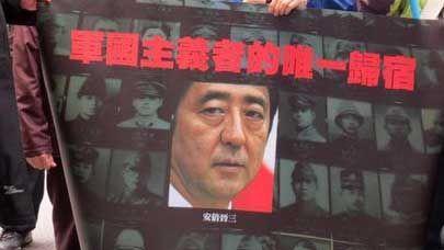 """台湾统派拉起布条指""""安倍是日本军国主义者的唯一归宿""""。"""