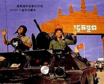 越南军队入侵柬埔寨使用的苏制装甲车