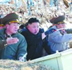 4:中俄示强美日:朝鲜半岛不容乱