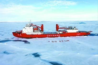 雪龙号科考船