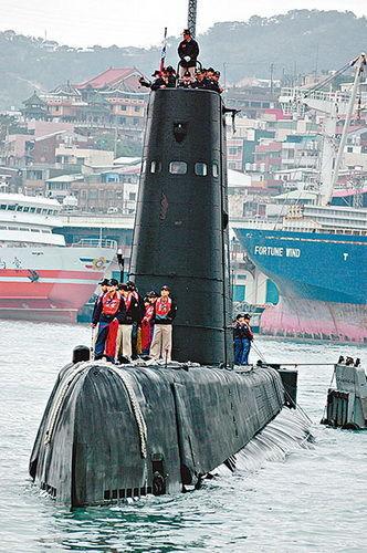 资料图:台军茄比级潜艇