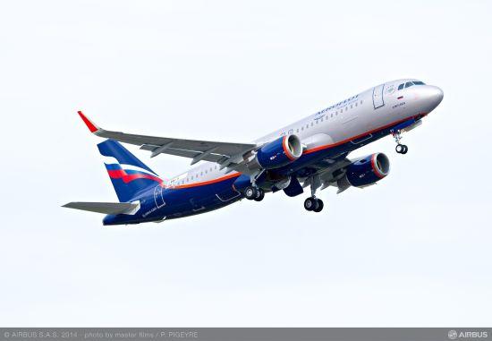 俄罗斯航空A320