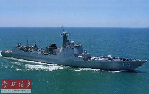 """资料图:中国海军的052C型驱逐舰""""长春舰"""""""