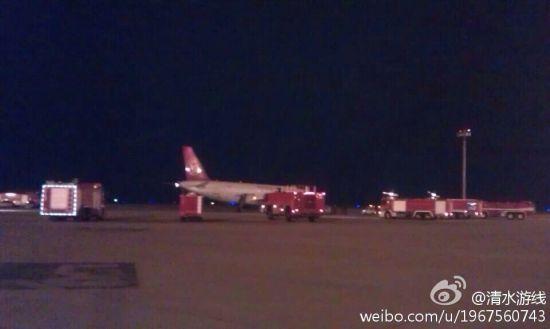 高清图—吉祥航空上海飞北京HO1253航班因故备降济南
