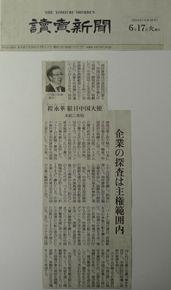 皇冠新现金官网 1