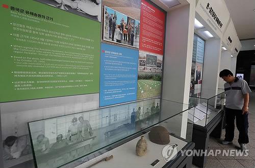 """""""归还中国人民军遗骸展览馆""""内部设施。(资料图)"""