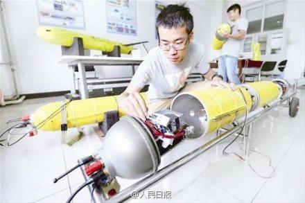 资料图:海燕水下滑翔机正在组装