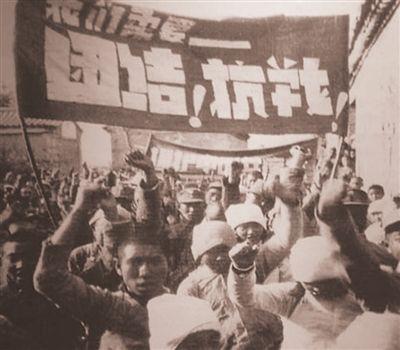 卢沟桥事变标志着日本全面侵华战争的爆发,促进了全民族的觉醒,促成了伟大的社会进步。本报资料图片