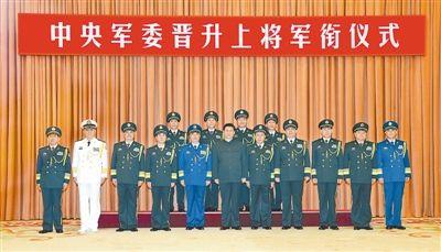 资料图:7月11日,中央军委在北京八一大楼隆重举行晋升上将军衔仪式。中央军委主席习近平向晋升上将军衔的军官颁发命令状。这是仪式结束后,习近平等领导同志同晋升上将军衔的军官合影留念。本报记者 冯凯旋摄