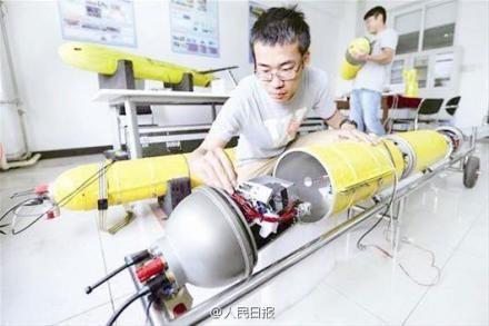 中国海燕水下无人机
