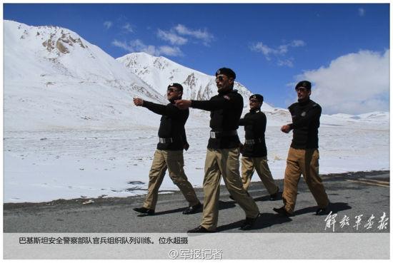 巴基斯坦警察部队训练