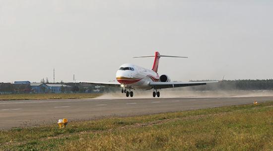 公司的第二架飞机,本次试飞最大飞行高度28000英尺