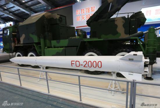 FD-2000型防空导弹(资料图)
