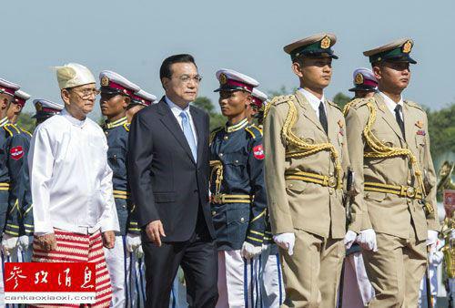 资料图:11月14日,国务院总理李克强在内比都同缅甸总统吴登盛举行会谈。