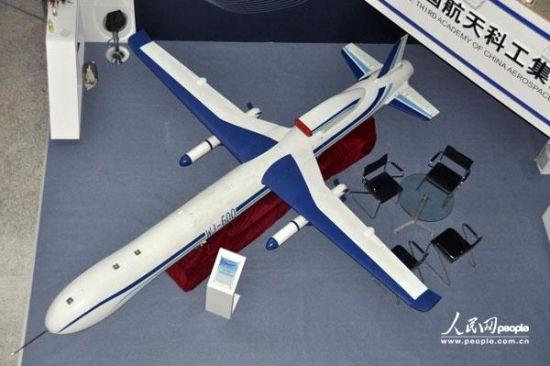 资料图:中国WJ-600无人机