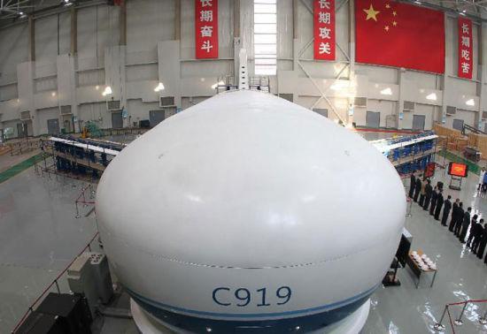资料图:C919大型铁鸟试验台将承担起C919大型客机6万小时的
