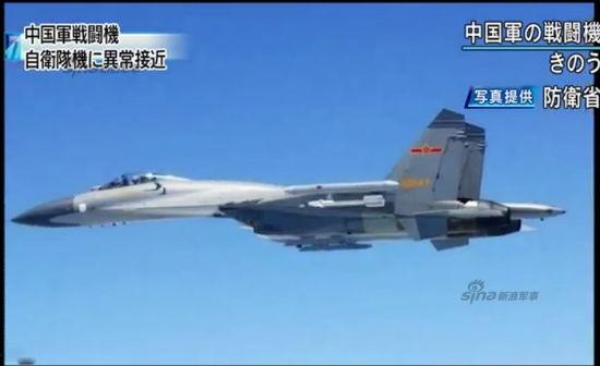 资料图:共同社5月25日电 日本防卫省24日晚发布消息称,当天上午11点和12 点左右在东海的公海上空,海上自卫队OP-3C图像信息采集机和航空自卫队YS-11EB电子侦察机被中国军队的2架苏-27战机异常接近。