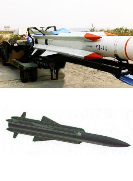 资料图:网上公布的中国鹰击-12反舰导弹图片
