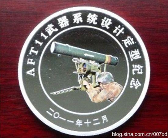 """资料图:红箭-11导弹明显参照了俄制""""短号""""导弹,是一种性能非常优越的重型反坦克导弹"""