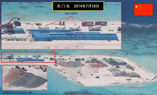 菲律宾空军对南沙群岛威胁