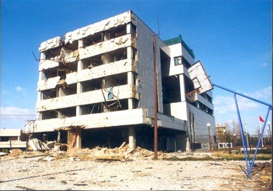 资料图:被炸的中国驻南斯拉夫大使馆遗址