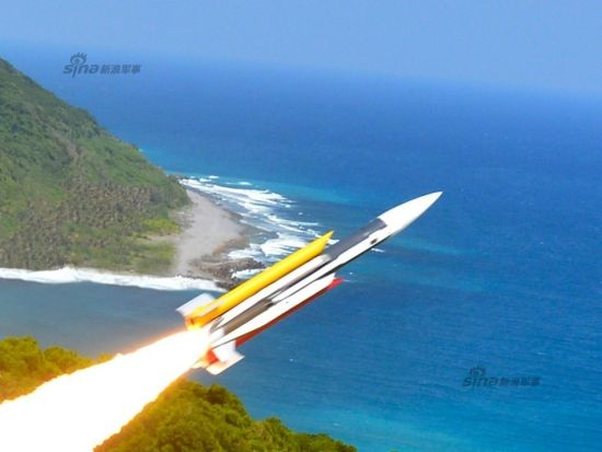 """资料图:岸基试射中的""""雄风3""""导弹"""