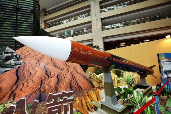 资料图:天弓III型反导导弹