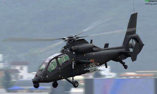 中国正发展隐形武装直升机