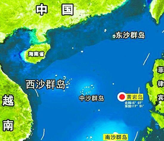 黄岩岛位置示意图