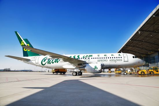 春秋航空接收第50架空客a320飞机