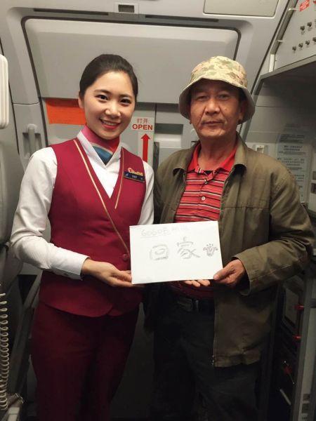 旅客刘荣祥:感谢南航送我回家