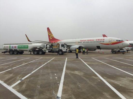 海航737在上海虹桥机场加注航空生物燃料