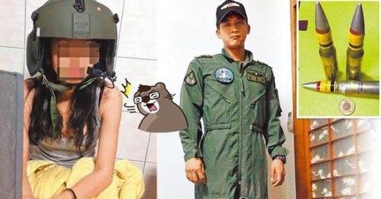 """黄嘉伟女友戴飞行头盔、""""飞官""""黄嘉伟、3枚未爆弹"""