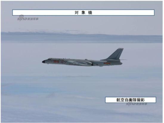 据日本防卫省5月21日报道 两架中国轰-6K轰炸机在东海上空飞行,日本航空自卫队紧急派出战斗机前去监视。而这批轰6K正是我空军今日穿越宫古水道训练,而航空自卫队极有可能出动F15J对我进行拦截。同时这也是日本第一拍到我轰6K,以往训练是海军轰6G。中国空军新闻发言人申进科