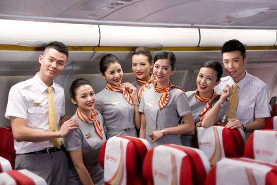 海南航空空中乘务员
