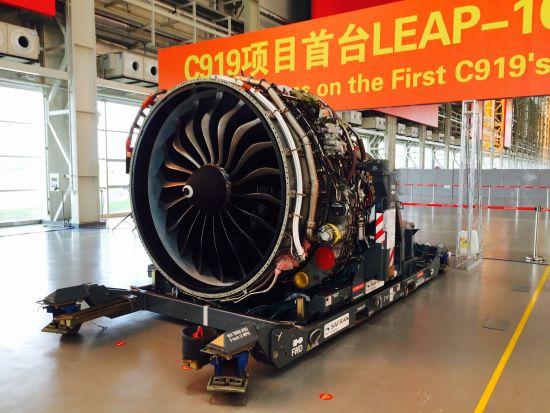 CFM国际公司和中国商用飞机有限责任公司(中国商飞)举行仪式,庆祝首台CFM LEAP-1C发动机交付给飞机制造商。