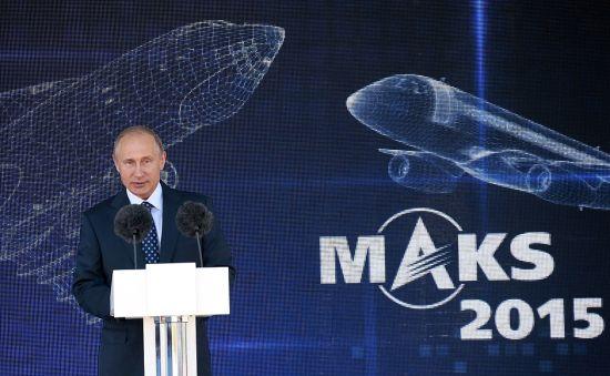 普京在开幕式上发表讲话