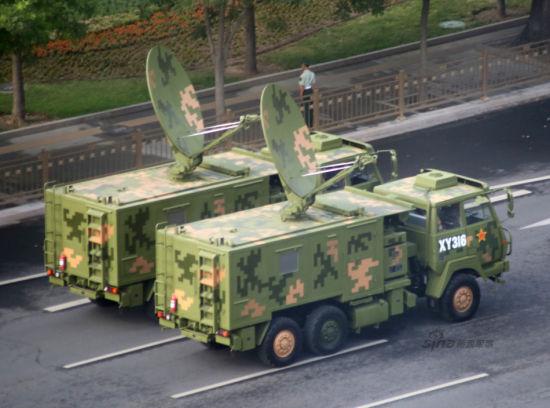 抗战阅兵中亮相的雷达车