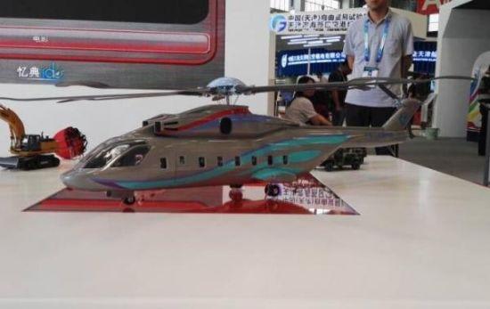 中国重型直升机模型亮相直升机博览会