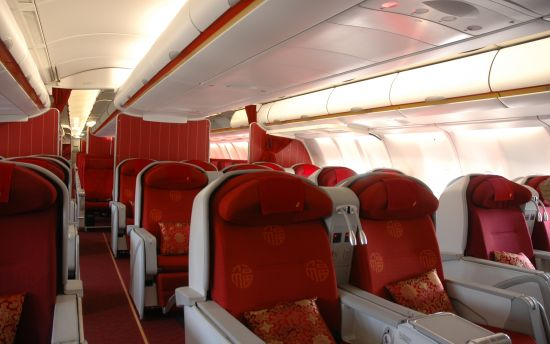 海航A330公务舱