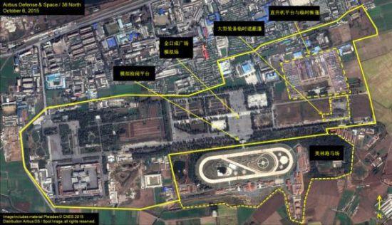 美媒曝光朝鲜阅兵设施卫星图 阅兵规模史上最大