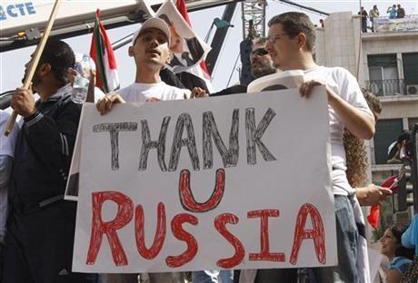 前一天(12日),俄驻叙利亚使馆前的叙利亚大众