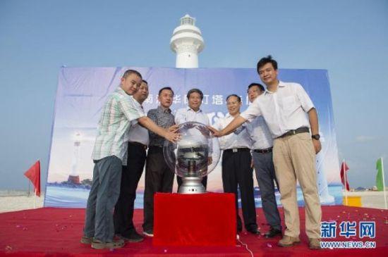 资料图:华阳灯塔和赤瓜灯塔竣工发光仪式现场