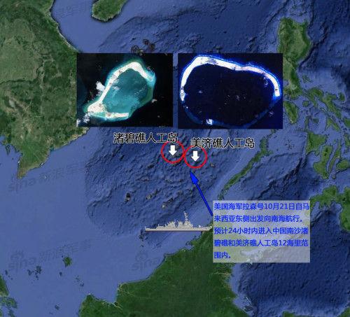 美军宙斯盾舰巡航南海示意图